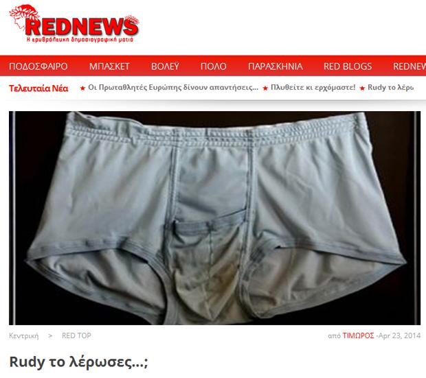 Vergonzosa cr�tica escatol�gica a Rudy en Grecia con un calzoncillo sucio