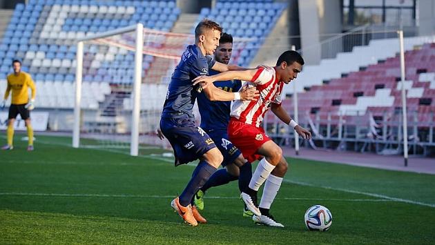 El delantero del filial, Dani Romera, durante un partido frente al Murcia / CURRO VALLEJO (MARCA)