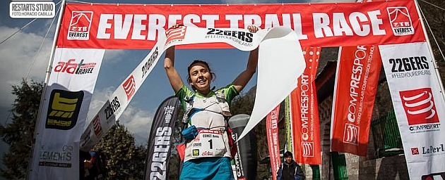 Anna Comet, en la meta del Everest Trail Race