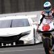 Honda despide la temporada en Motegi