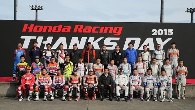 Foto oficial de pilotos y jefes de equipo