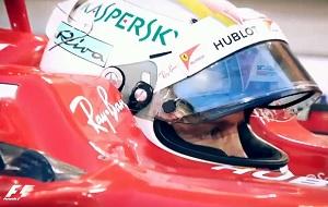 ¿Cómo será la temporada 2018 de F1?