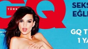 Los desnudos de portada de las celebrities más buscadas