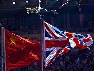 La bandera de Londres ondea en 'El Nido' de Pek�n (Foto: AFP)