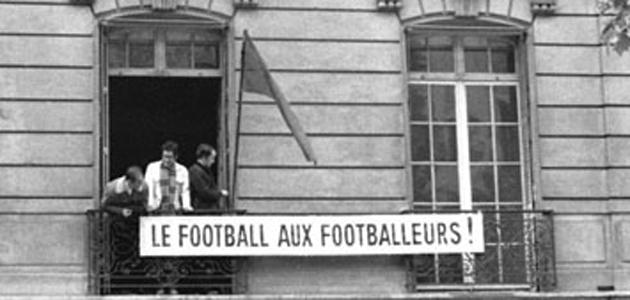 As� apareci� la fachada de la Federaci�n Francesa de F�tbol