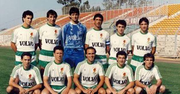 El Maccabi Haifa de los 80